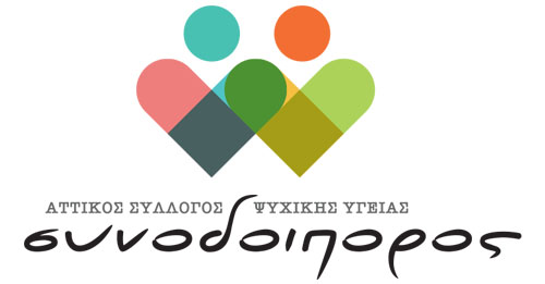 http://synodoiporos.gr/wp-content/uploads/2020/01/logo_white.jpg